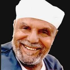 خواطر الشيخ محمد الشعراوي