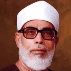القرآن الكريم كاملاً و مرتلاَ - تلاوة الشيخ محمود خليل الحصري رحمه الله تعالى