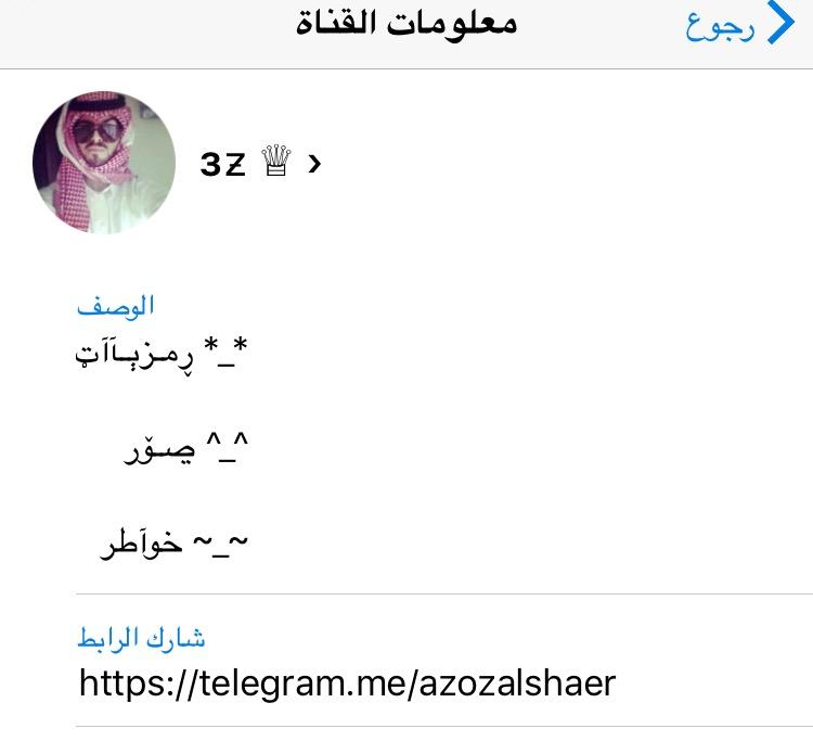 عبدالعزيز الشاعر