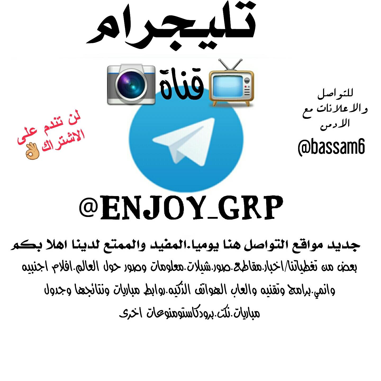 @ENJOY_GrP