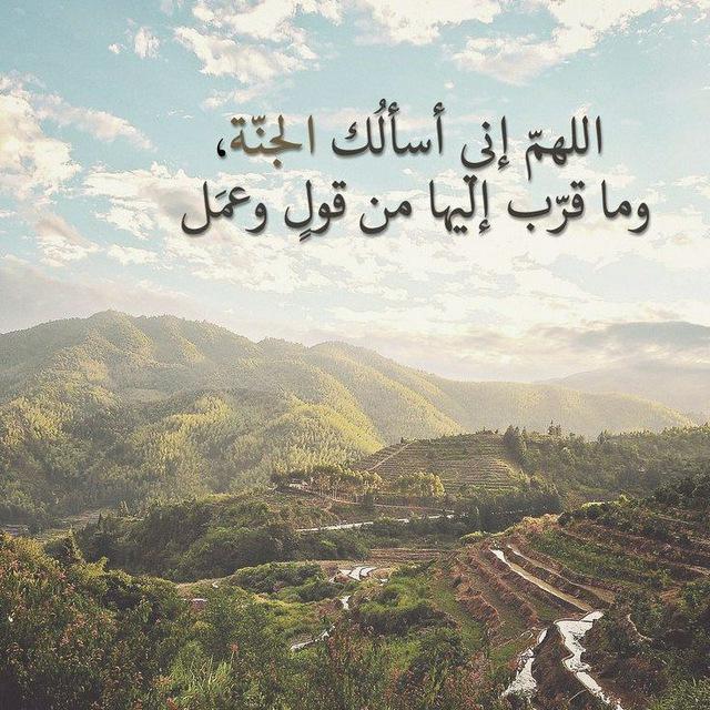 أَلَا بِذِكْرِ اللَّهِ تَطْمَئِنُّ الْقُلُوبُ 🕋