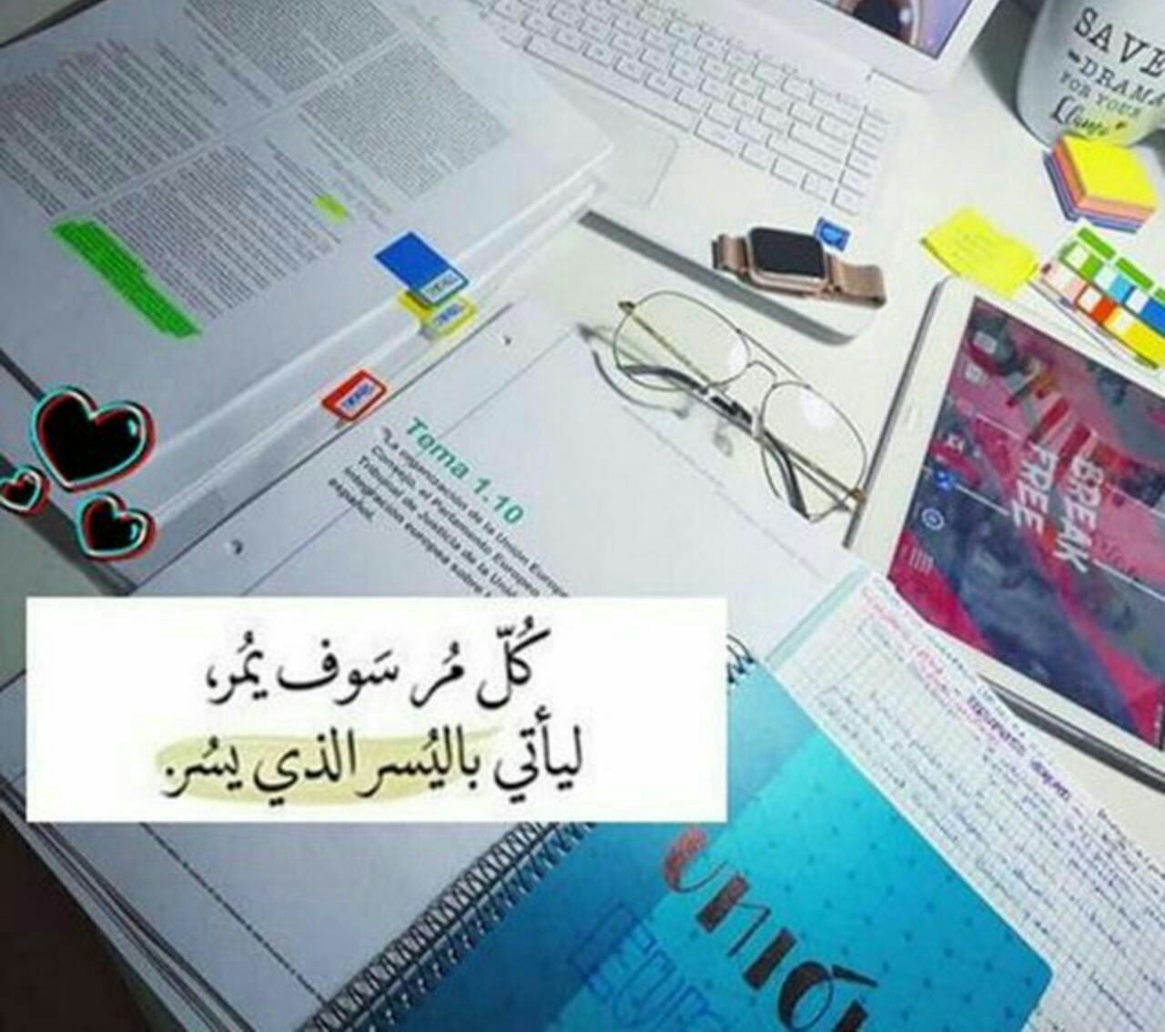 📱خربشات طالب طب .…… #♪