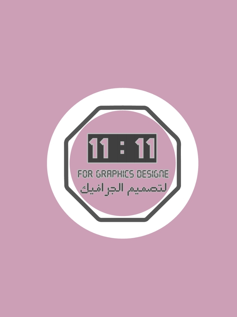 ١١:١١ للتصميم