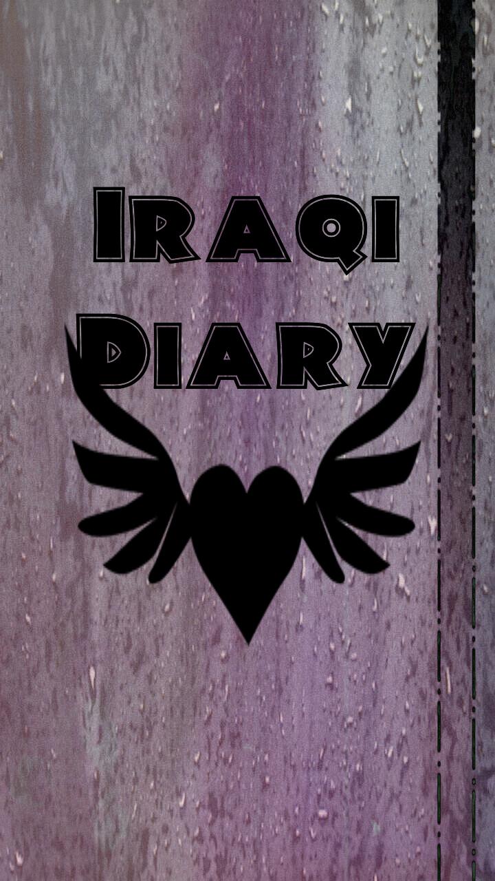 يوميات عراقية