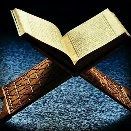 تلاوات قرآنية