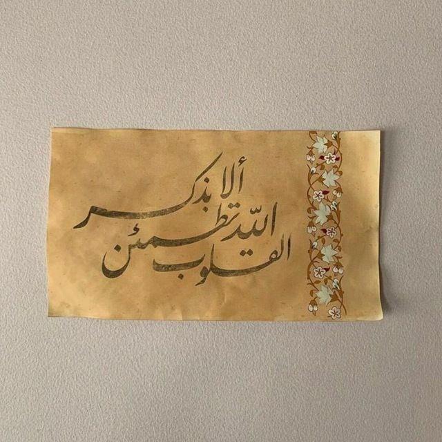 قرآن كريم❤️اذكار❤️الجمعه