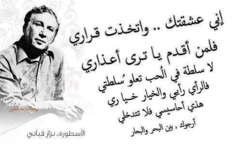 قناة الشعر العربي