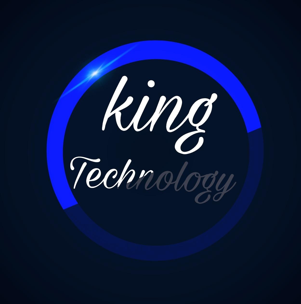 ملك التقنية