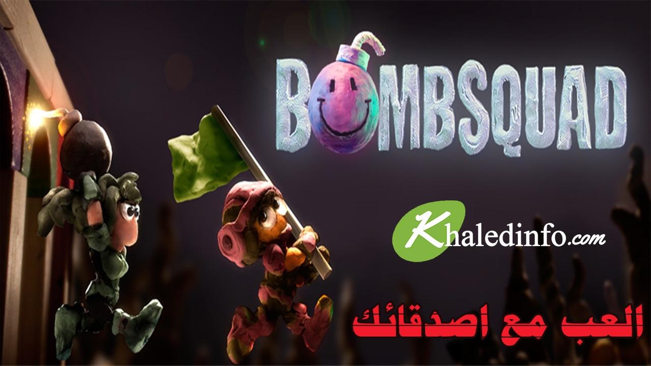 خالد اينفو - khaled info