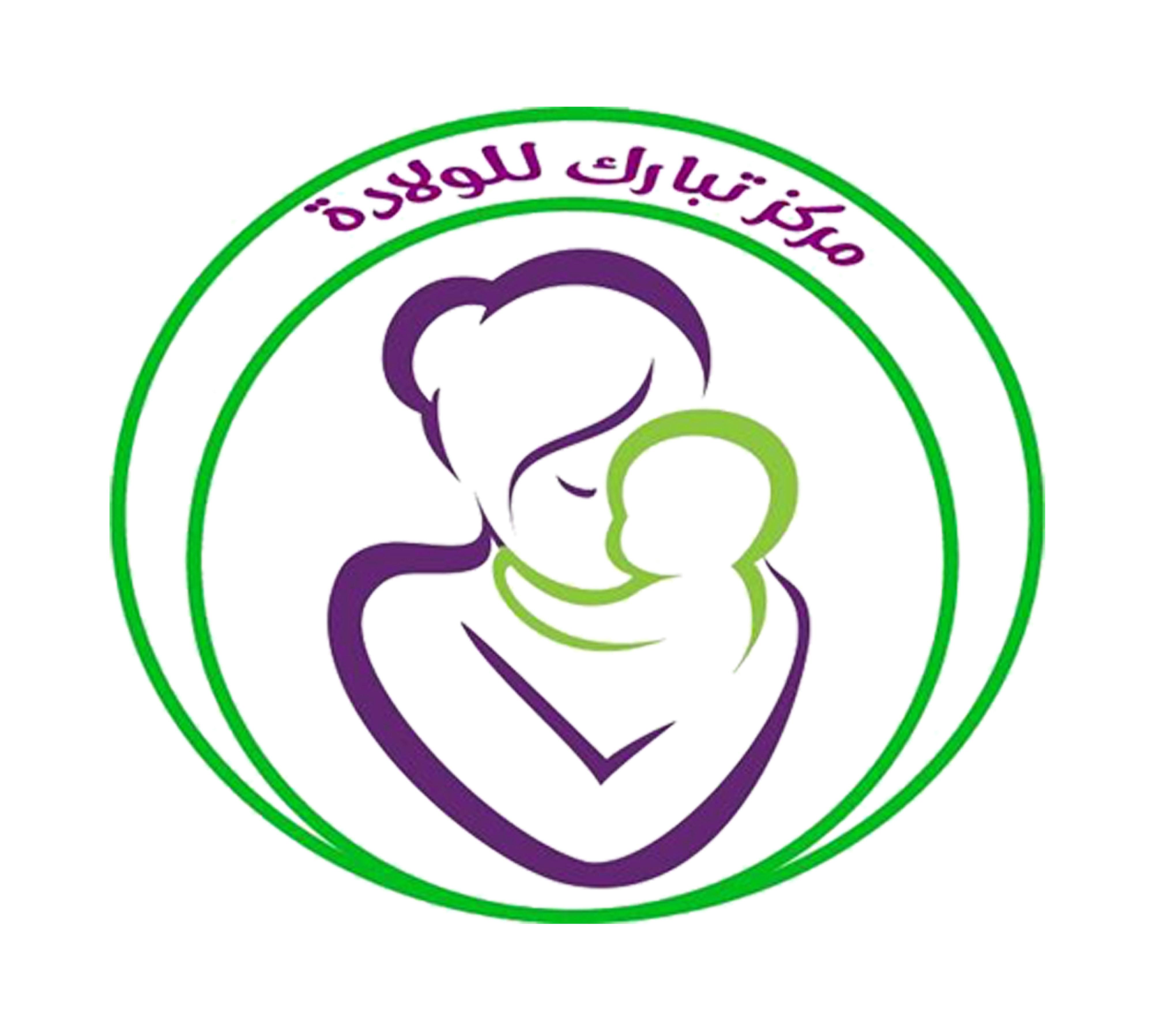 مركز تبارك للتجميل النسائي