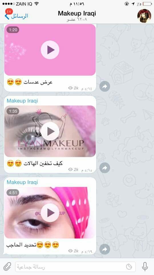 Makeup iraqi