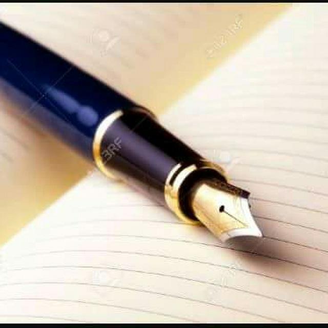 شخابيط قلم