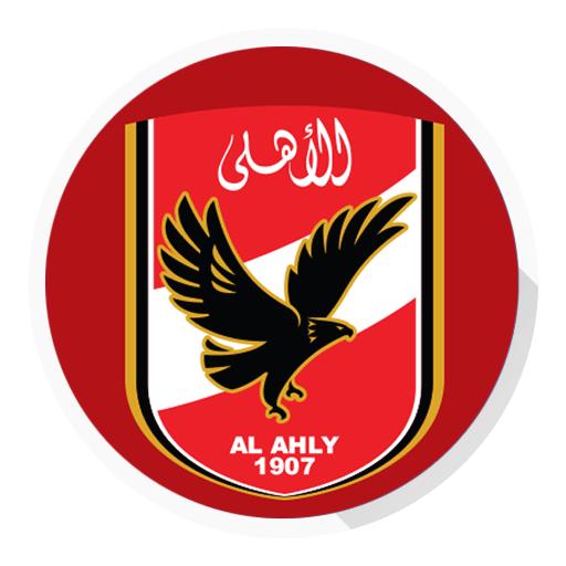 Ahly Gram - أهلي جرام