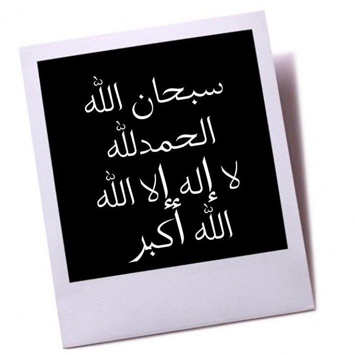 اللهم اجعل القرآن العظيم ربيع قلبي ❤️