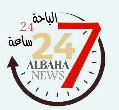 اخبار24